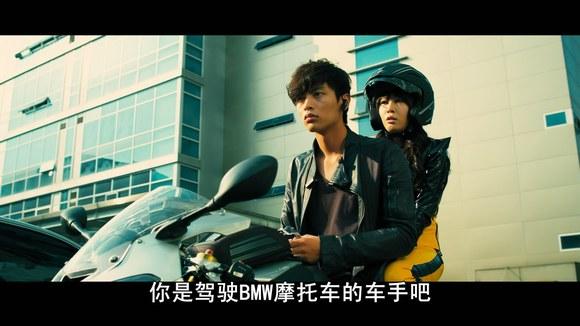 美味速递2韩国电影