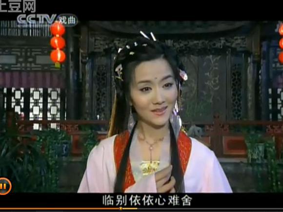 林雅诗四大名妓苏小小