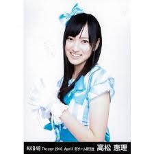 abk48高松惠理