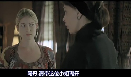 教室别恋中文字幕下载