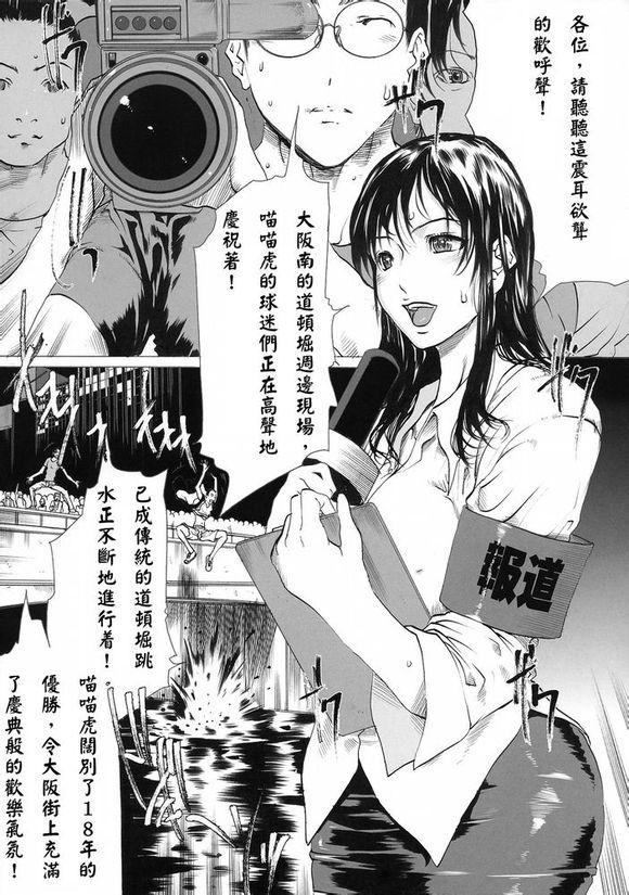 linda彼女3 4 5汉化