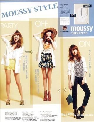 日本有个moussy女装