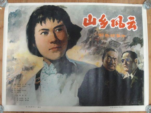 二战电影70录