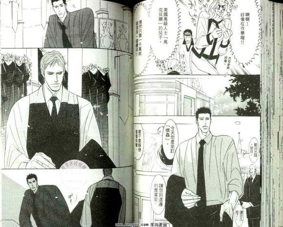 狂野情人漫画全集网盘