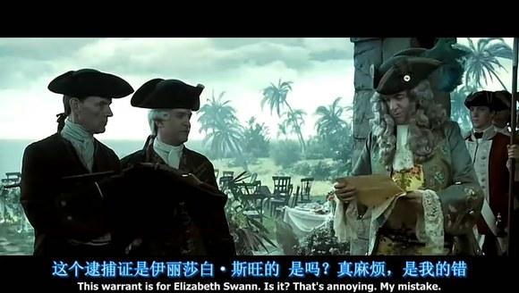 加勒比海盗2国语下载