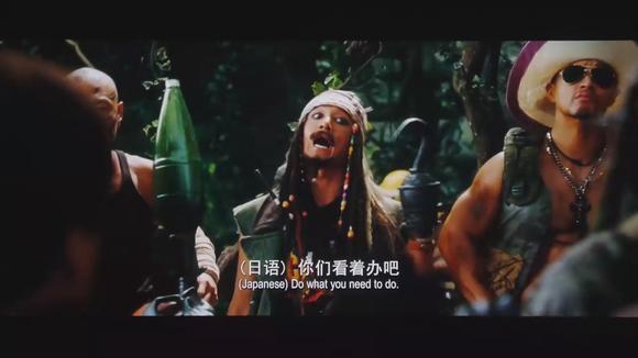 加勒比海盗2下载