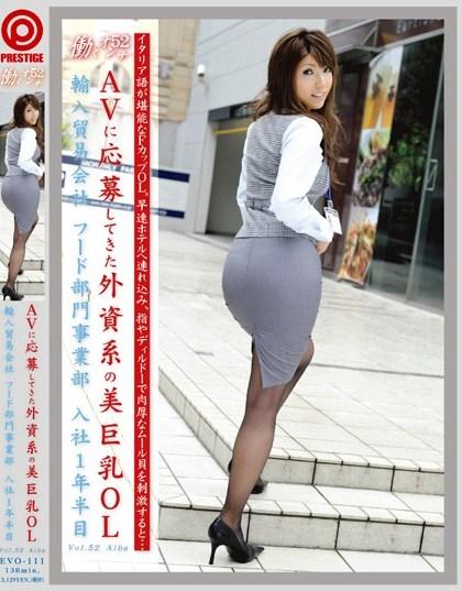 働くォンナ3 vol 17