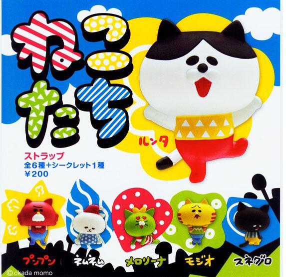 日本食玩喵博