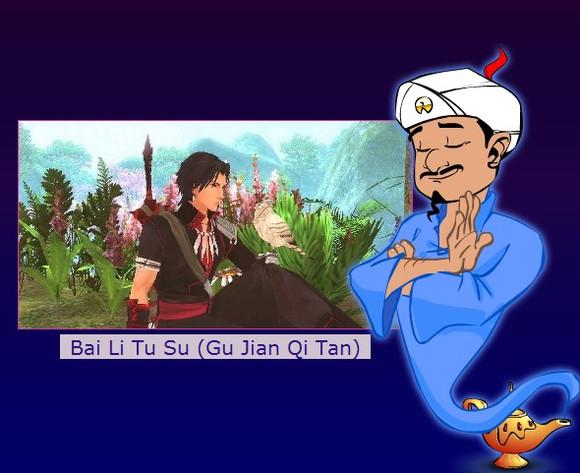日本rct系列猜人游戏