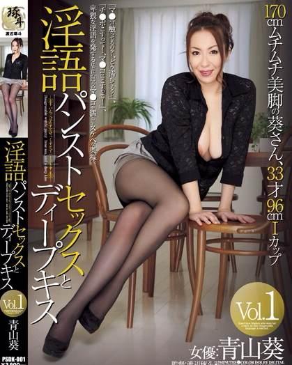 青山葵ed2k 种子