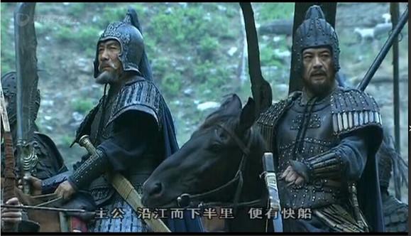 刘备手下的大将都有谁