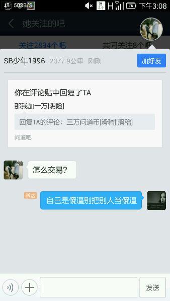 深圳大保健多少钱