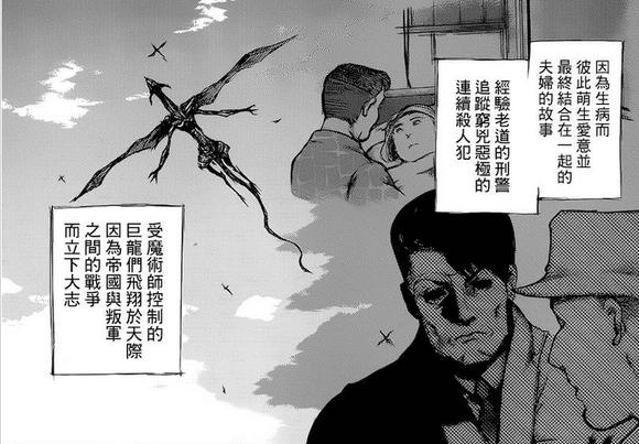 友曝黄奕母