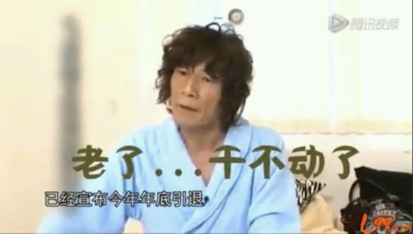加藤鹰秘技传授全集