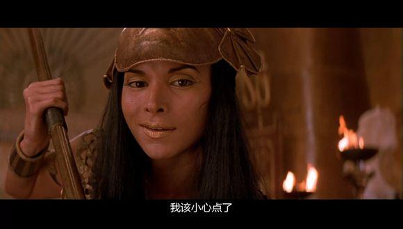 美人鱼反派女主角