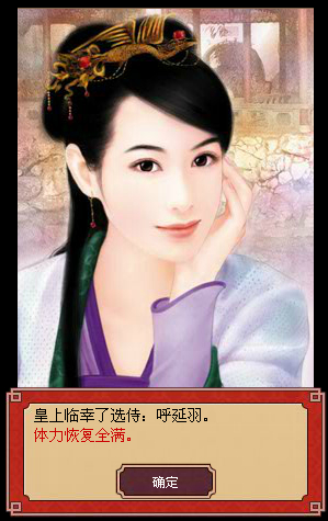 回到大汉 我是女御医