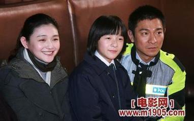 韩国女明星喜欢刘德华