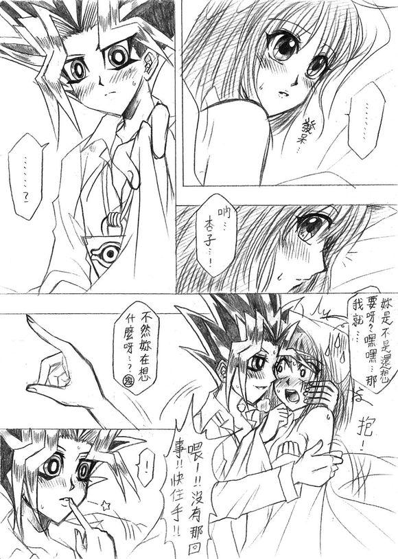 日本邪恶漫画大全