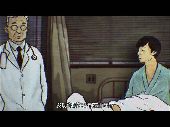 德田重男与逢泽莉娜