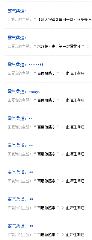 血泪江湖ftp