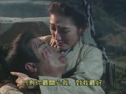 杨康多少集死的