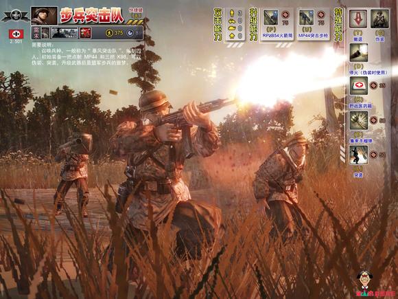 苍井空步兵番号