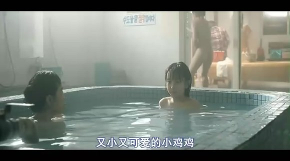 工作女孩韩国电影