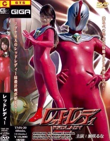 苍月超战士红版