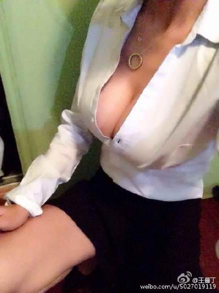 王俪丁视频下载