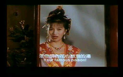 藩金莲与西门庆电影