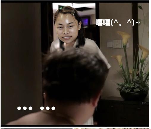 张家港华芳金陵大保健