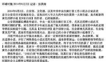 锦绣未央全文阅读