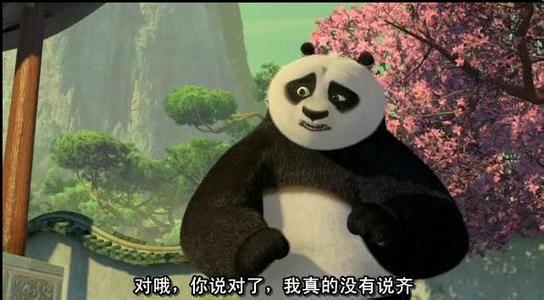 功夫熊猫盖世传奇