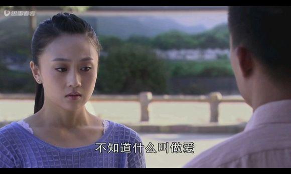 乡村爱情7剧情