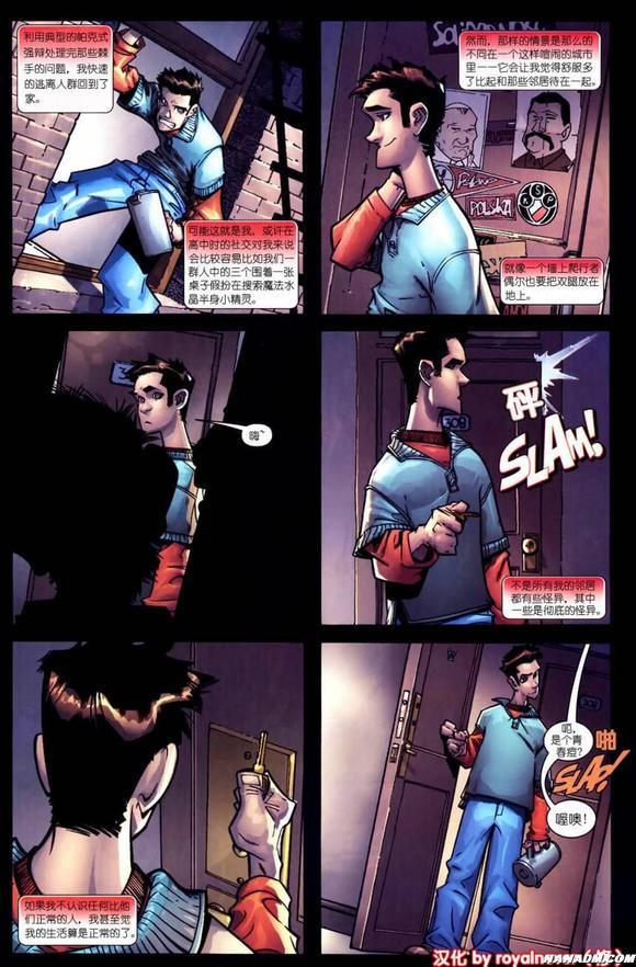 神奇蜘蛛侠漫画v4