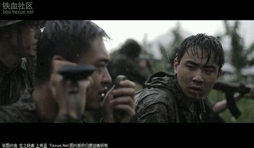 自卫反击战越南女特工