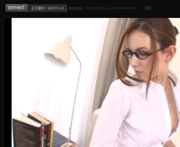 anna s blog课文读音