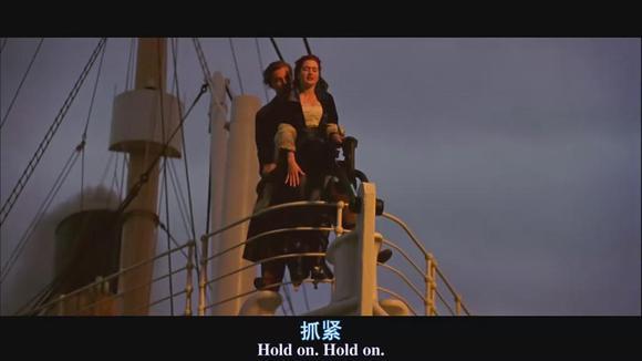 泰坦尼克号百度云 电影