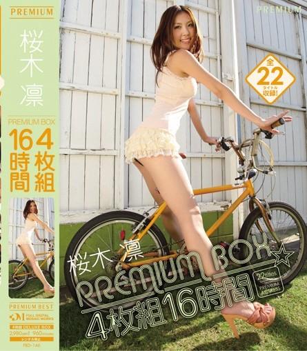 ed2k桜木凛SHKD-445