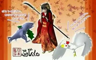 日本鬼子玩红粉美女