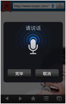 百度影音手机安卓版