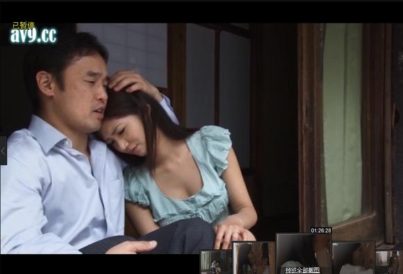 爱情电影撸丝片步兵
