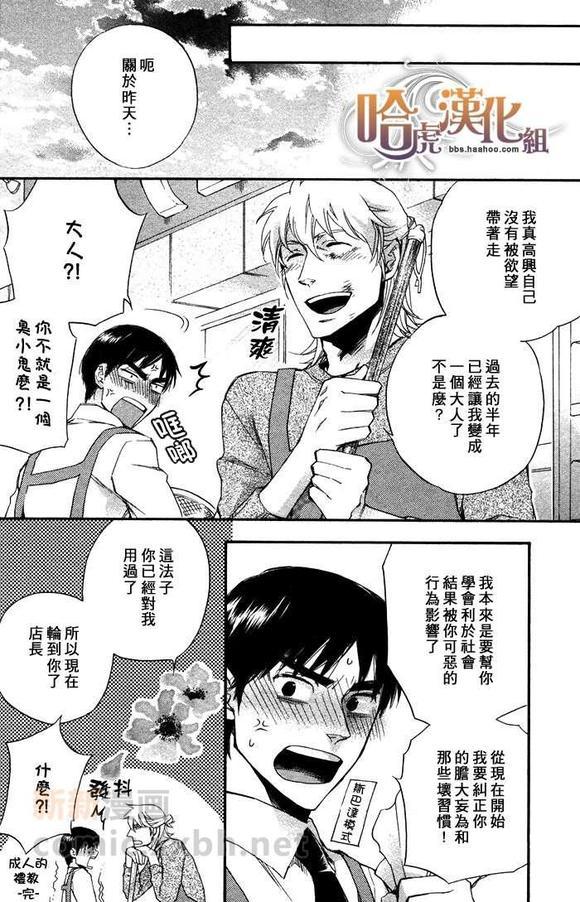 死神漫画685