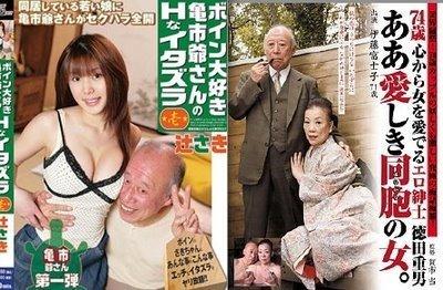 日本av女子相扑