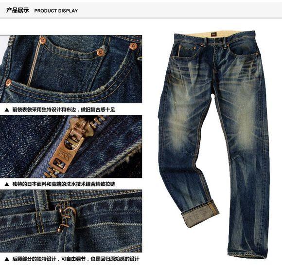 kuf系列牛仔裤在线观看