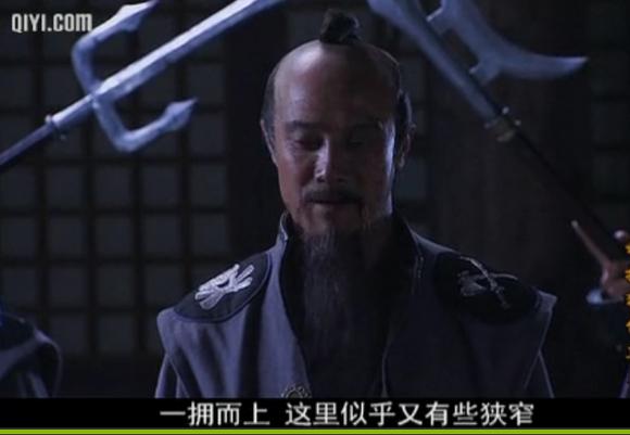 李元芳vs铁手团