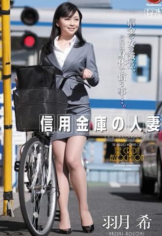 羽月希电影百度云ed2k