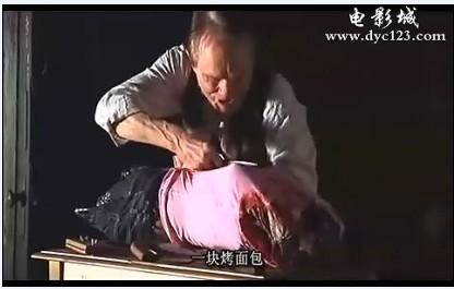 2001病态者电影