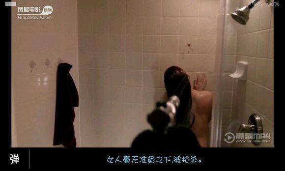香港性节暴力档案
