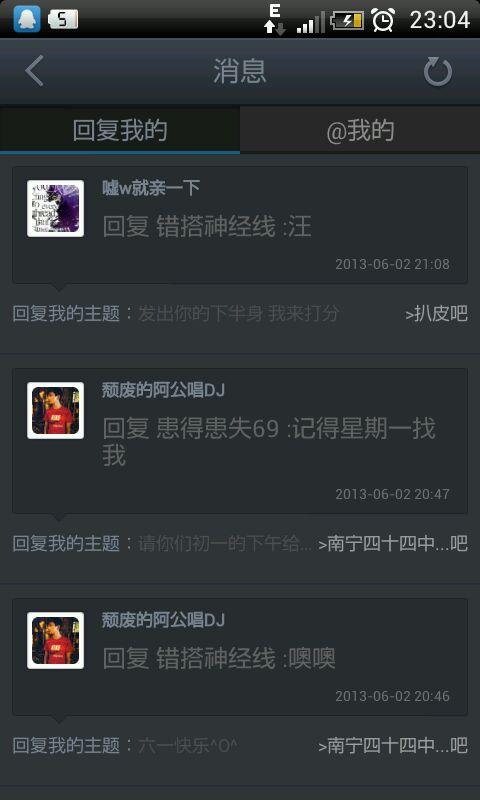 中文字幕第一页